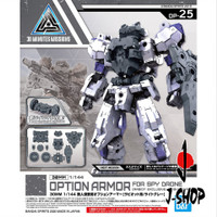30MM 1/144 OPTION ARMOR FOR SPY DRONE [RABIOT EXCLUSIVE / LIGHT GRAY]