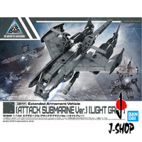 30MM - Extended Armament Vehicle (Attack Submarine ver.) (Light Gray)