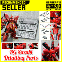 RG Sazabi Detailing Parts Custom Part Gundam Plastic Plate Pla Beam