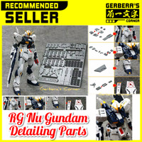 RG Nu Gundam Detailing Parts Custom Part Gundam Plastic Plate Pla Beam