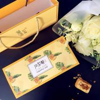 BOX NASTAR TAIWAN 1 SET + PAPERBAG SEKAT 6 YELLOW