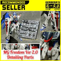 MG Freedom Ver 2.0 Detailing Parts Custom Part Gundam Plastic Plate