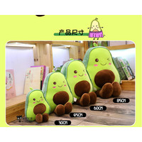 Boneka Avocado Uk Jumbo 85cm Bahan Plush