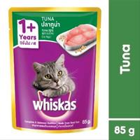 Makanan Kucing Basah Whiskas Pouch Adult 1+ Tuna 85gr