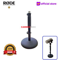 RODE DS1 Microphone stand desktop stand