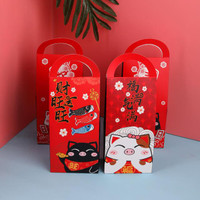 GIFT BOX IMLEK TENTENG CHINESE NEW YEAR BOX TENTENG