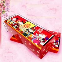 Box Imlek Sincia Lucu Kotak Kado Bingkisan Cake Keranjang Craft