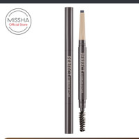 MISSHA Perfect Eyebrow Styler ( Dark Brown) Original murah