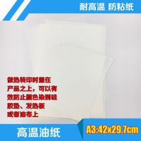 Kertas Silicone Sheet Anti Panas - Transfer Paper Dark 3G Opaque - A3
