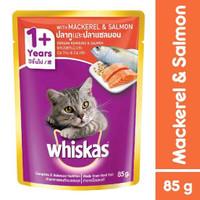 Makanan Kucing Basah Whiskas Pouch Adult 1+ Mackerel and salmon 85gr
