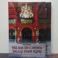 Buku Islam di China Dulu dan Kini