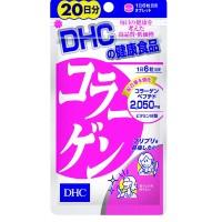 DHC Collagen 20 Days Supply (120 tablet)