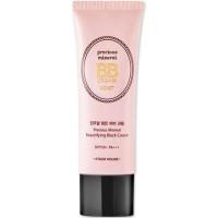 Etude precious mineral bb cream