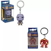 Gantungan kunci Funko pop Thanos & Hulkbuster