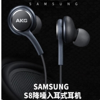 Earphone handsfree akg s8 original cabutan ori