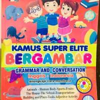 Kamus BERGAMBAR Anak Inggris-Indonesia