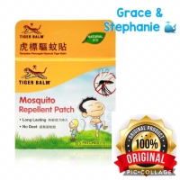 Tiger Balm Mosquito Repellent Patch