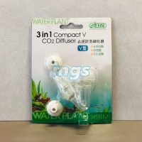 ista 3in1 Diffuser Co2 (BC+CV*Diff)