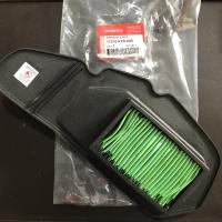 Filter Udara Saringan Hawa Honda Vario 125 150 PCX KZR