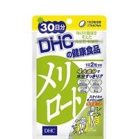 DHC Melilot Slim Leg Diet Supplement 30 Days Supply (60 Caps)