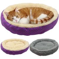 Pet Bed Kasur Tempat Tidur Hewan Kucing Anjing Zigzag Bahan Lembut