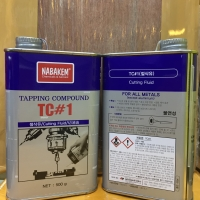 Nabakem tapping compound cutting fluid