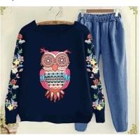 Baju atasan blouse sweater setelan stelan set celana murah