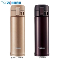 Zojirushi Thermos Termos Zojirushi Stainless Steel SMKC48 -480ml