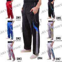 Celana training panjang DIADORA motif olahraga, santai, tidur.