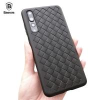 Case Huawei P20 Pro Case Softcase Baseus Original