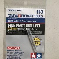 Tamiya 74113 : fine pivot drill bit-0.2mm-shank 1mm