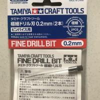 Tamiya 74090 : Drill Bit 0.2mm ( 2 pcs)