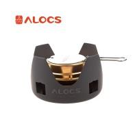 ALOCS CS-B02 Spirit Burner | Kompor Kemping Spirtus Outdoor Stove