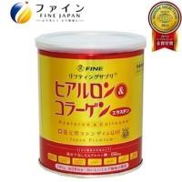 Fine Japan Hyaluron & Collagen Coenzym Q10 Kemasan Kaleng