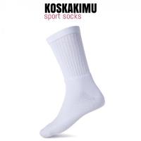 Kaos Kaki Olahraga - Sport - Crew Socks - Hitam
