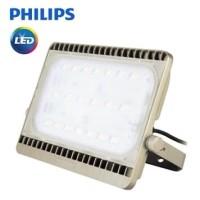 Lampu sorot led philips bvp161 70W 70 watt sorot led BVP 161 outdoor