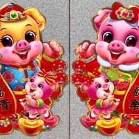 Hiasan Tempel babi besar / hiasan imlek D9029
