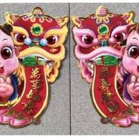 Hiasan tempel anak kecil + barongsai / hiasan imlek H034