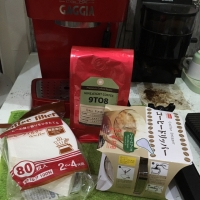 Paket kopi hitam arabika n drip lengkap manual brew v60 black coffee