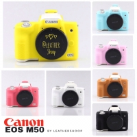 Soft rubber silicone case Canon EOS M50