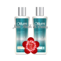Oilum Body Lotion Brightening Care Or Hydrating Care 70ml