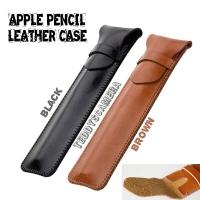 APPLE PENCIL SOFT CASE LEATHER PU FOR APPLE PENCIL GEN 1/2 POUCH CASE