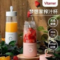 Blender portable premium VITAMER 350ml praktis dibawa2, sehat, murah
