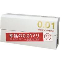 Sagami Condom 0.01 isi 5 Kondom Tertipis di Dunia