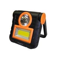Lampu emergency LED multifungsi COB 20 watt MS 509 Mitsuyama