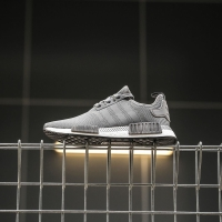Adidas NMD R1 grey strip
