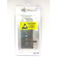 Baterai Apple Iphone 6s ORI 99%