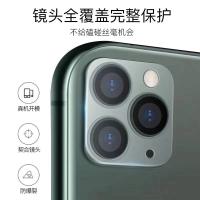 Iphone 11 / Pro / Max Screen protector ANTI GORES Camera Pelindung