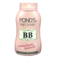 Ponds BB Magic Powder 50g