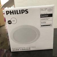 Downlight Philips 5W LED